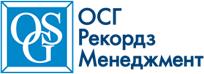 ОСГ Рекордз Менеджмент - архивные услуги