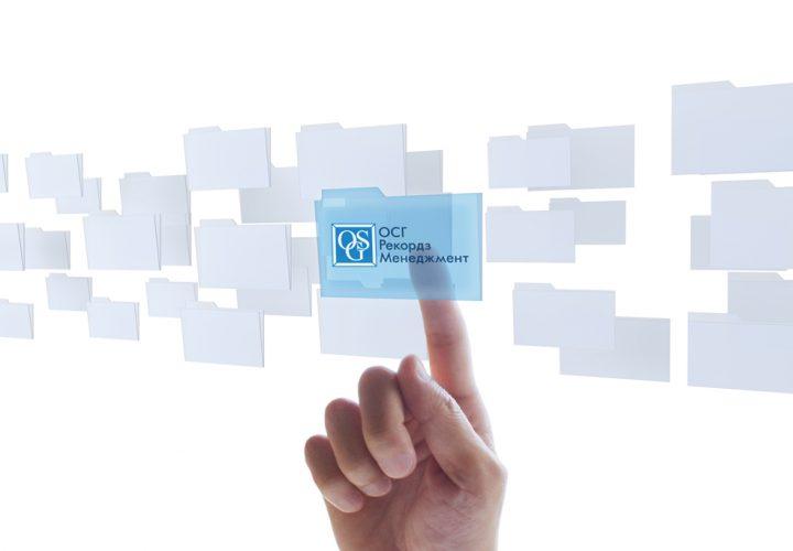 Document workflow design