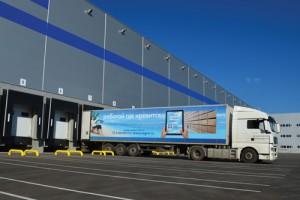 Document storage centres in Russia, Ukraine, Kazakhstan, Belarus & Armenia